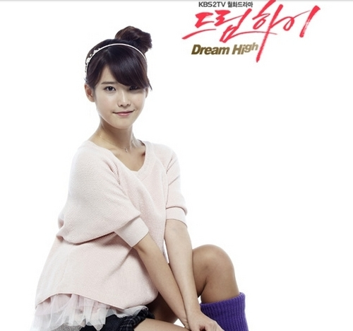 Dream High - IU As Kim Pil-Suk  - dream-high Photo