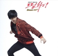 Dream High - Kim Soohyun As Song Sam-Dong  - dream-high photo