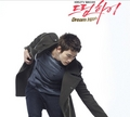 Dream High - Taecyeon As Jin-Kuk - dream-high photo
