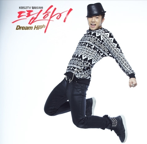 Dream High wallpaper entitled Dream High - Wooyoung As Kevin