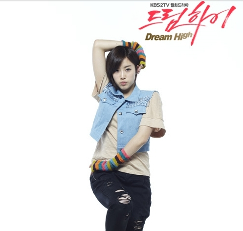 Dream High wallpaper probably containing a hip boot and an outerwear entitled Dream high - Eunjung As Becky Yoon