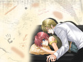 Gravitation :) - gravitation wallpaper