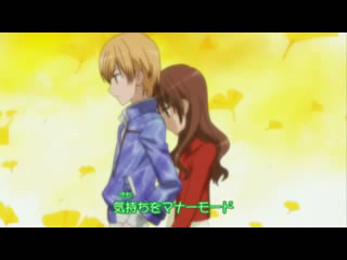 Ichigo + Kashino ! ^^