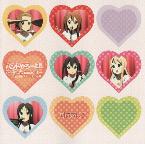 K-ON!! Official Band Yarou yo!! ~Let's MUSIC!! 3~
