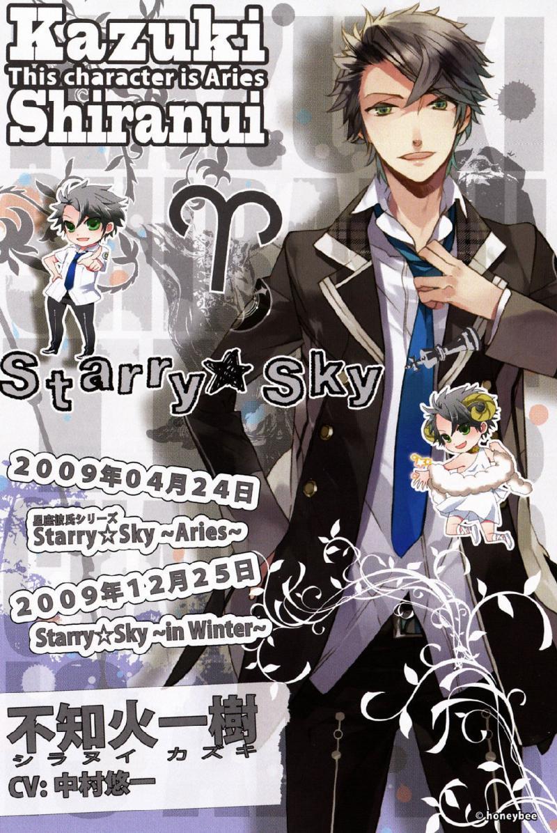 Ficha: Leonardo Romero Kazuki-Shiranui-starry-sky-17956082-800-1196