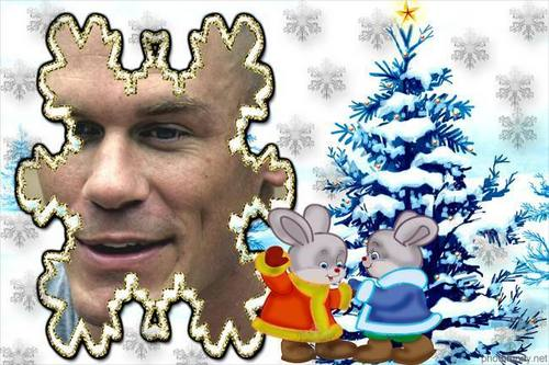MERRY CHRISTMAS CENATION!!!