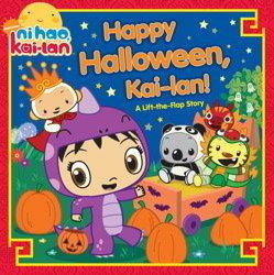 Ni Hao, Kai-Lan: Happy Halloween, Kai-Lan