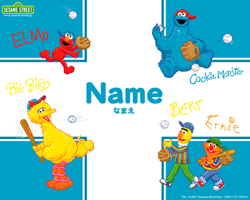 Sesame Street wallpaper containing anime entitled Sesame Street Learn Japanese