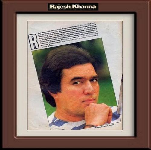 Super তারকা Rajesh Khanna