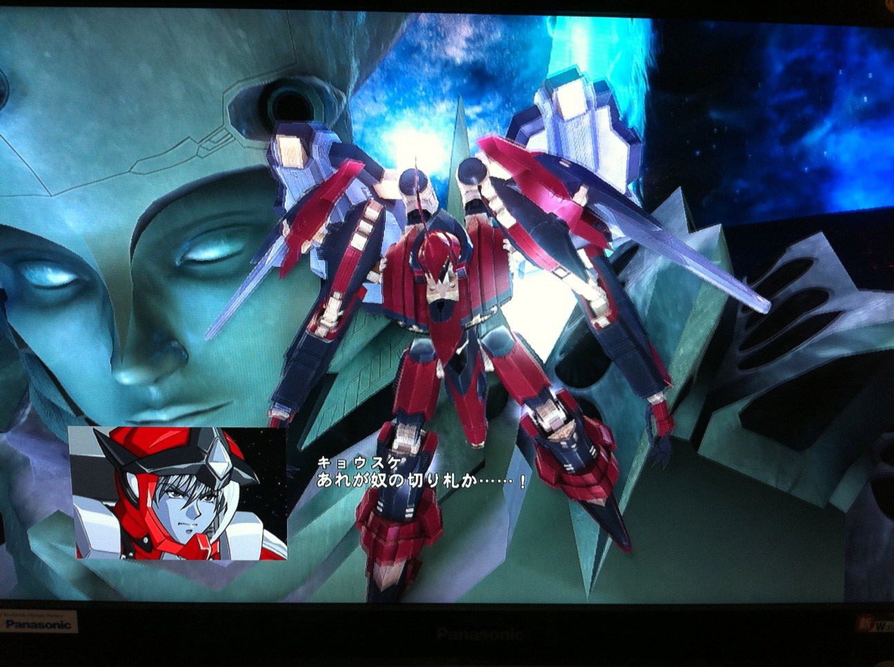 9 Ball Armored Core Game Series Photo 18078028 Fanpop