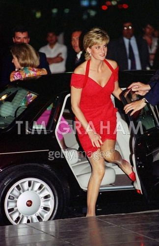 Diana arriving for a ডিনার in Argentina