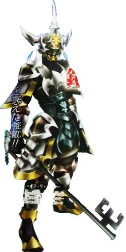 Eraqus Armor, KH BbS FM