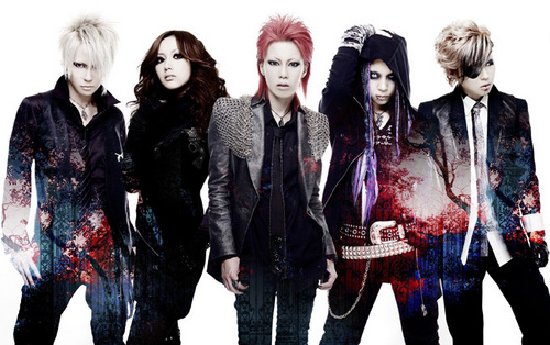 "Exist Trace - New Look For Single: ""Twin Gate"""
