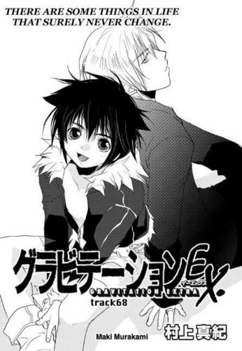 Gravitation manga