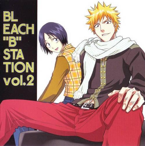 Hanatarou and Ichigo
