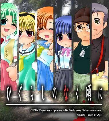 Higurashi games