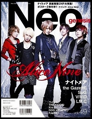 Alice Nine on Neo Genesis (Vol. 49) Cover
