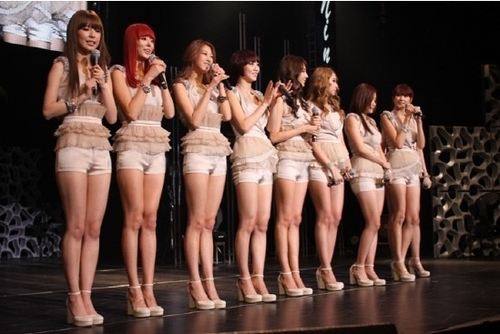 Nine Muses fondo de pantalla called Nine Muses