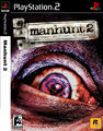 The cover of Manhunt 2 rated AO!!!!!!!!!!!!