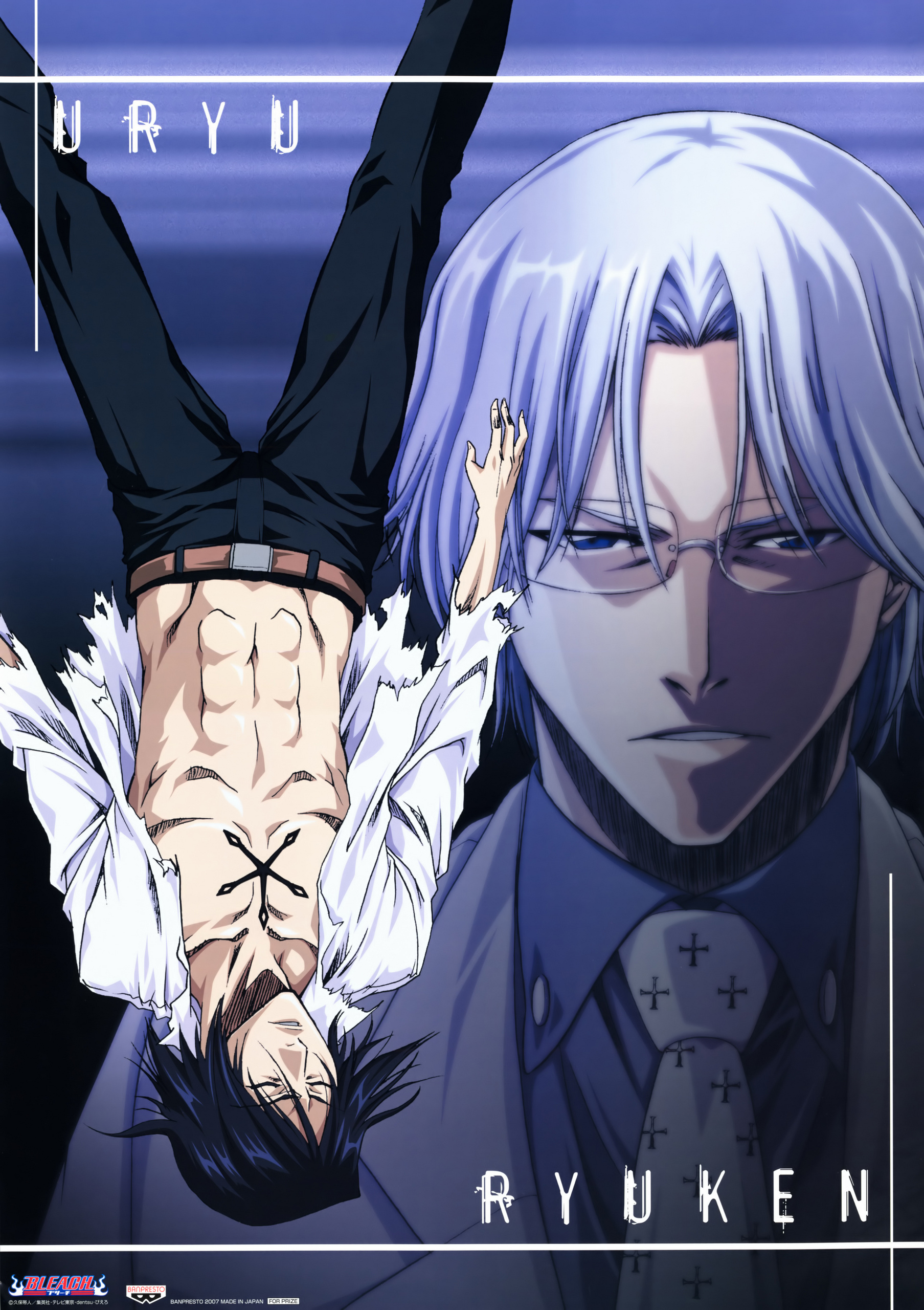 Uryu and Ryuken