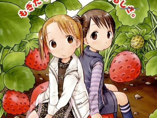 Manga Hintergrund