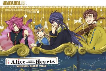 Alice 3 tokyopop