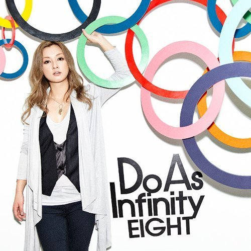 Do as Infinity NEW ALBUM! EIGHT!!!!
