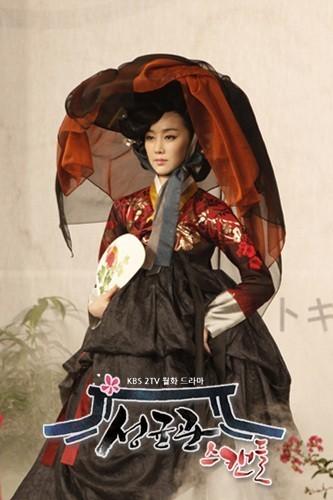 From Drama Sungkyunwan skandal (2010)