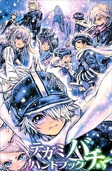 Tegami Bachi manga cover