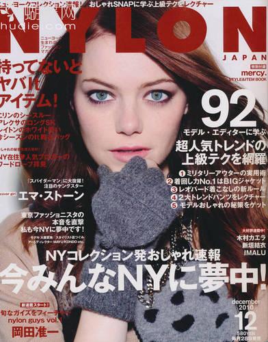 Emma in Nylon Japão - December 2010