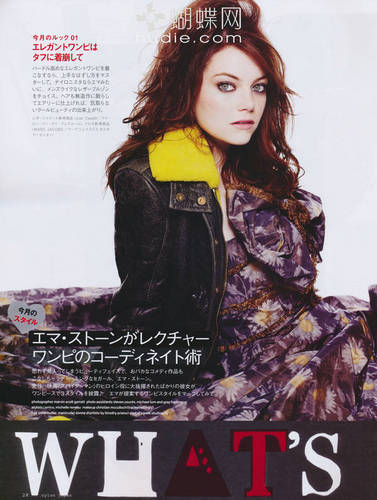 Emma in Nylon Hapon - December 2010