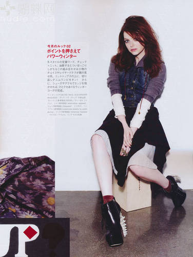 Emma in Nylon Japon - December 2010