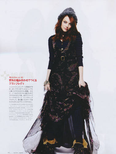 Emma in Nylon Japão - December 2010