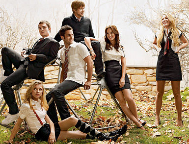 Gossip Girl fond d'écran possibly with a hip boot called Gossip Girl Cast