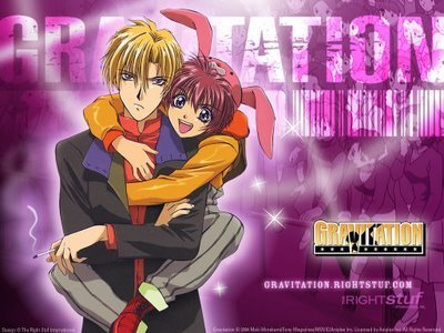 Gravitation animê