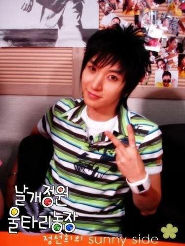 Lee teuk Cute