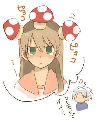 Maka-San