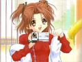 Miku-chan - anime fan art