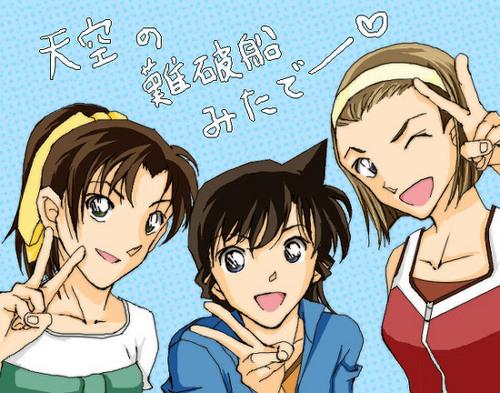 Ran, Kazuha and Sonoko