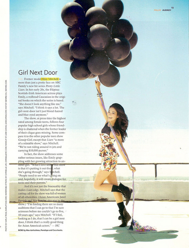Shay Mitchell in Audrey Magazine