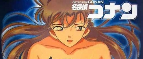 http://www.edogawaconan.com/modules/photo/wallpapers/custom/tmp_conan182.jpg