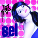 sel - disney-channel-star-singers icon