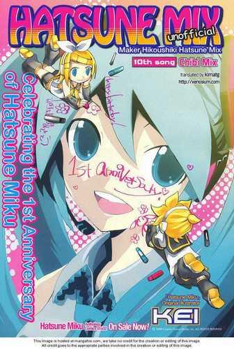 Chapter 10: chibi Mix!