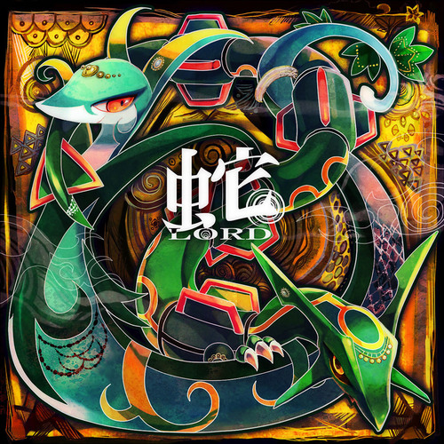 Rayquaza and Jalorda