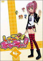 Shugo Chara! Party DVD