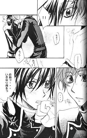 Suzaku x Lelouch