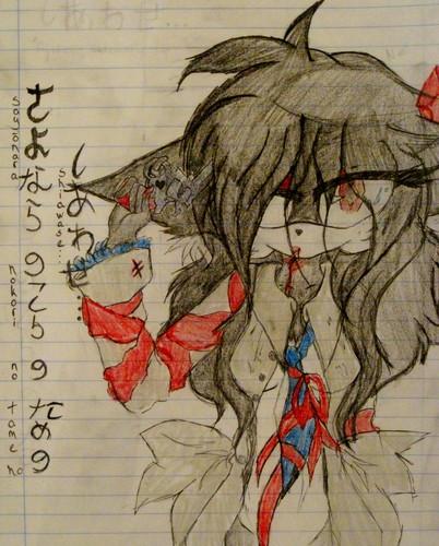 .:Sayōnara, nokori no tame no shiawase.: Nori