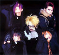 Dir en Grey - Ain't Afraid To Die - dir-en-grey photo