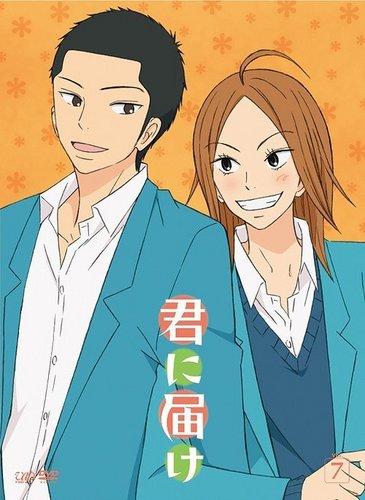 Kimi Ni Todoke DVD 7