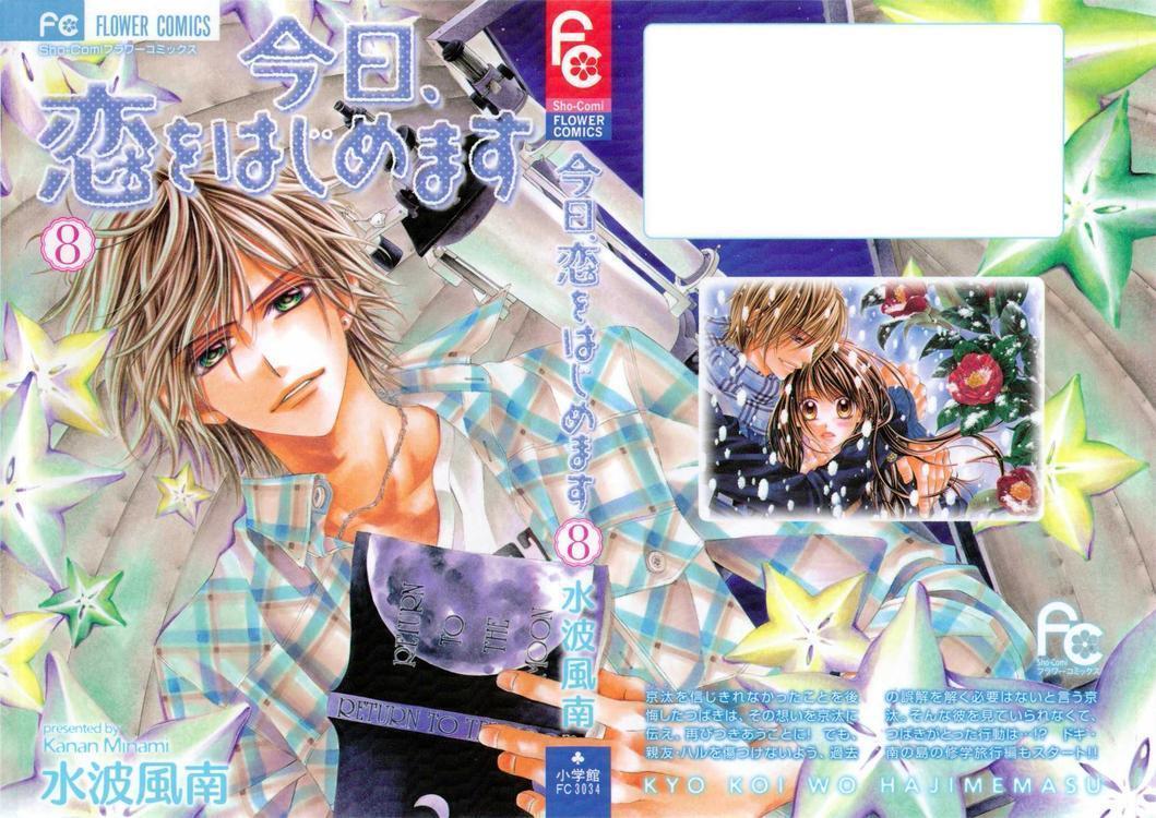 Kyou, Koi wo Hajimemasu images Kyouta Tsubaki HD wallpaper ...